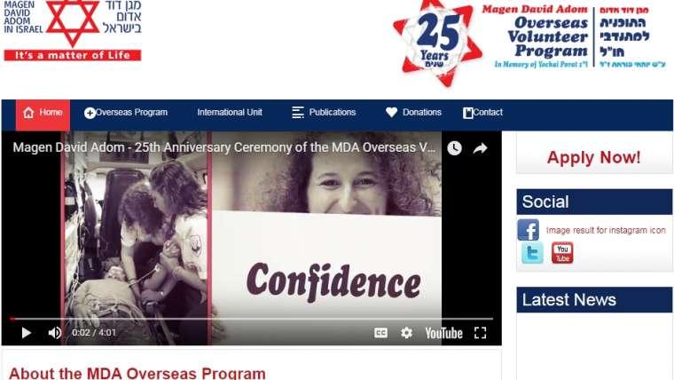 MDA Volunteers
